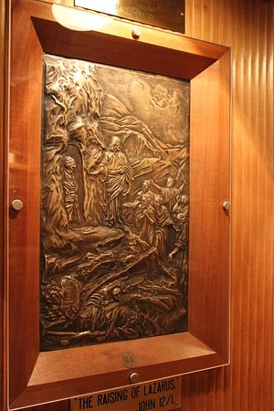 Château Richer, Canada: One of the silver panels made by Albert Gilles
