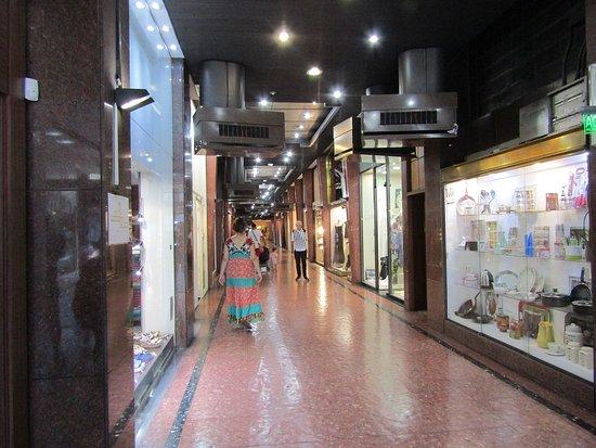 Galeria San Jose de Flores