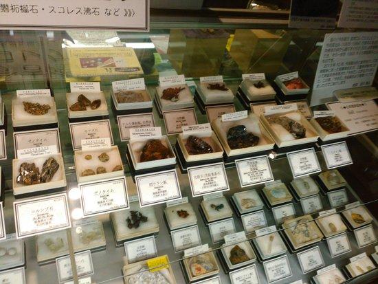 The Kiseki Museum of World Stones