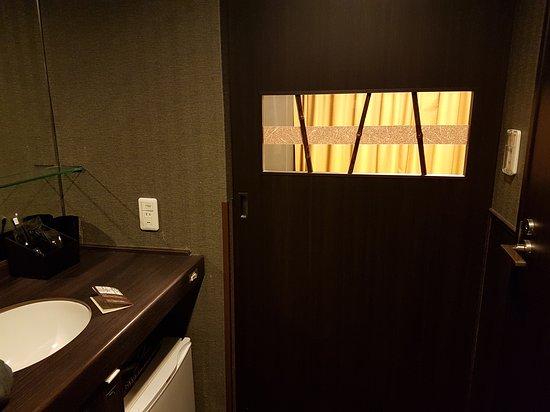 Dormy Inn Premium Kyoto Ekimae: 20170123_161248_large.jpg
