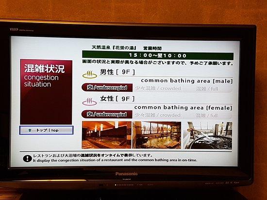 Dormy Inn Premium Kyoto Ekimae: 20170123_161706_large.jpg