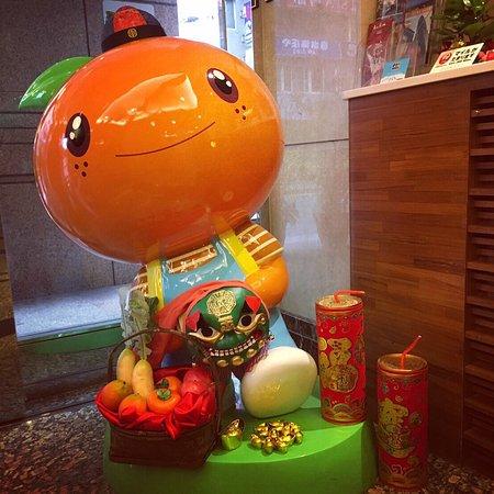 Orange Hotel-Linsen, Taipei