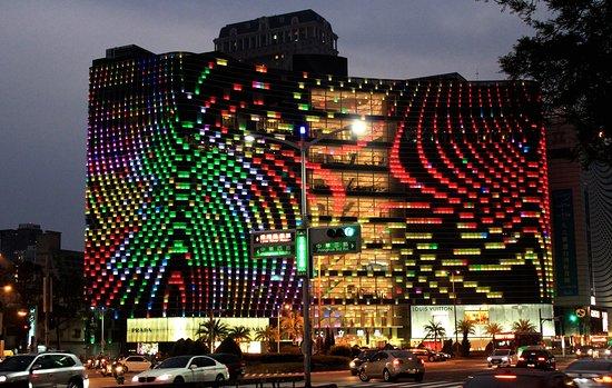 Urban Spotlight Arcade
