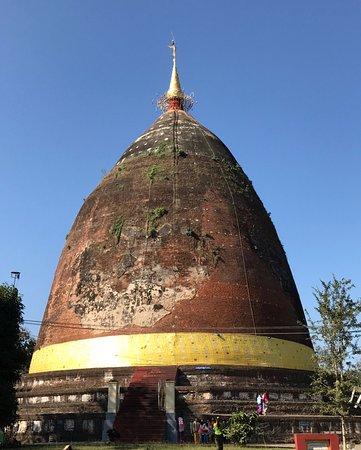 Phayagyi Pagoda