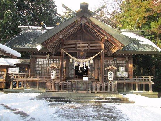 Shinmeisha