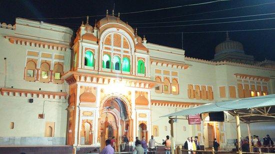 Ram Raja Temple