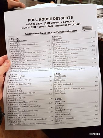 Full House Desserts: Menu