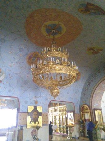 Akatovo, Russia: Троице-Александровский монастырь