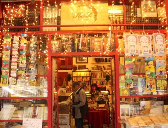 Halabi Bookshop