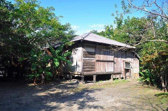 Tanaka Isson Historic House
