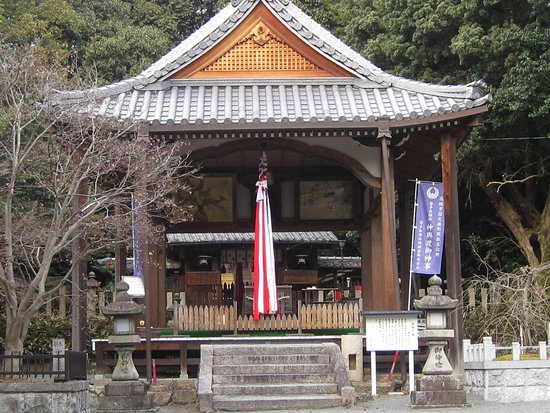 Iwatemori Shrine