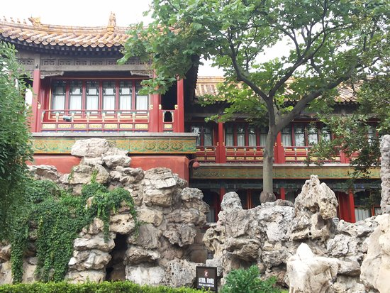 The Imperial Garden of The Palace Museum : beautiful place