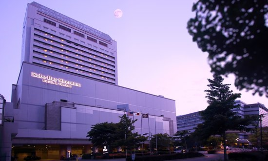 Kobe Bay Sheraton Hotel and Towers
