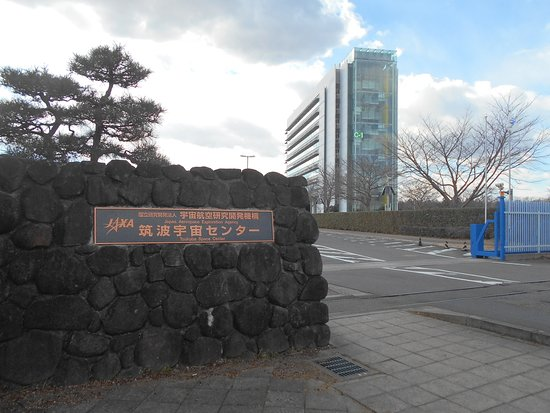 Tsukuba Photo