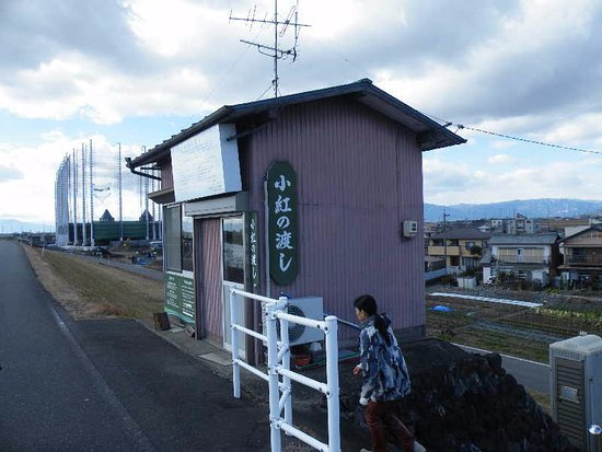 Obeni no Watashi
