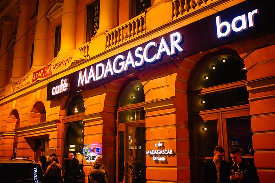Ночной клуб мадагаскар мужской стрип клуб калининград