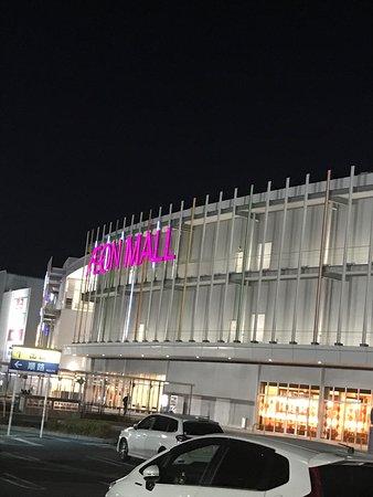 Aeon Mall Yamato-Koriyama