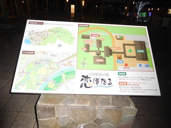 Chikugo, Ιαπωνία: 案内板