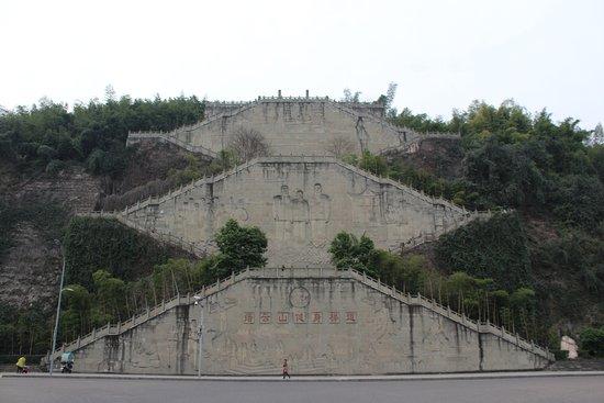 Jinyun Mountain Natural Reserve: The 'concrete wall'