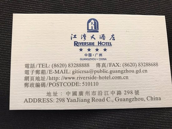 Gitic Riverside Hotel : tarjeta hotel