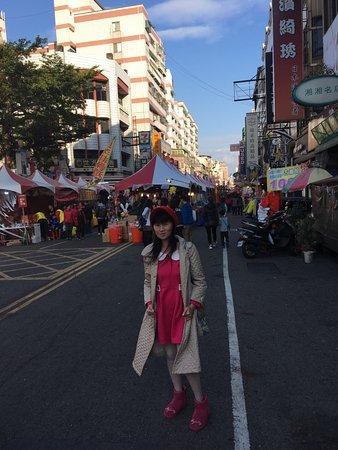 Tanjin Street