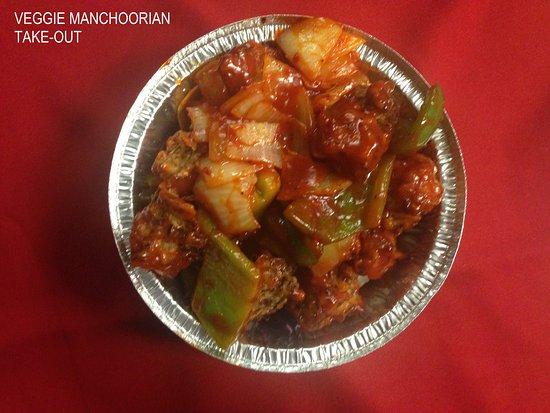 Amans indian cuisine restaurant 2680 dekalb pike in for Amans indian cuisine