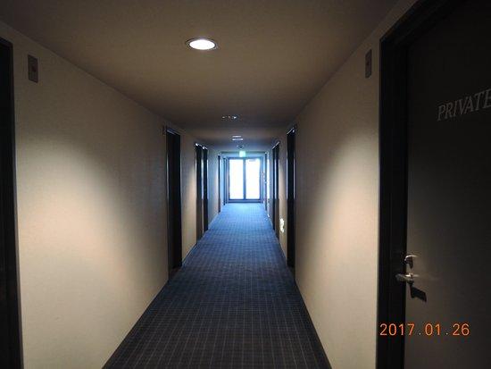 Hotel Satoh Mito Photo