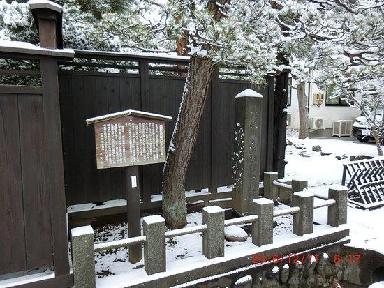 Oshu, ญี่ปุ่น: 説明看板