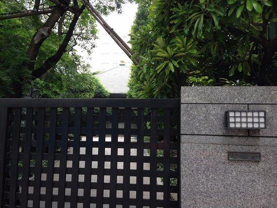 Zenno-ji Temple