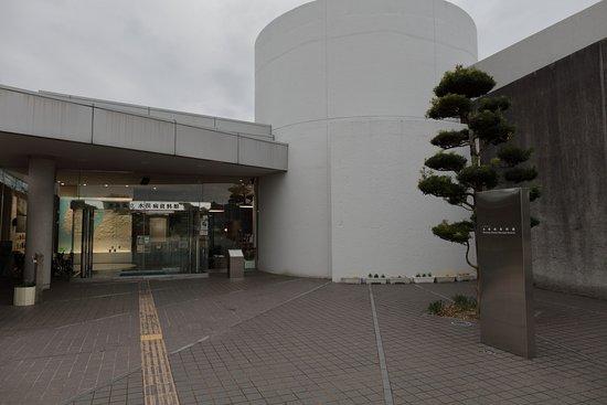 Minamata Disease Museum