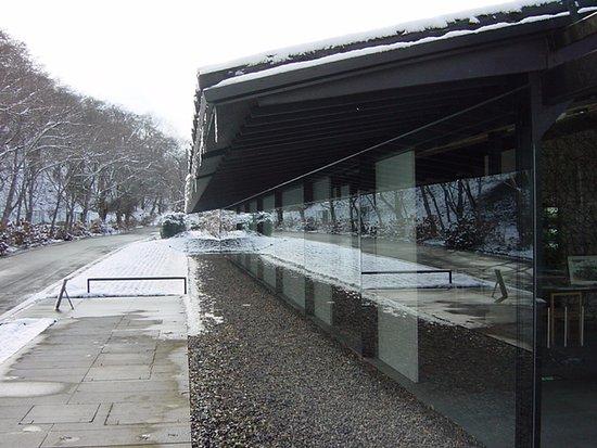 Nasu Historical Museum
