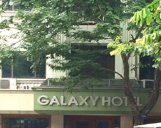 Galaxy Hotel Hanoi: ハノイ  ギャラクシーホテル