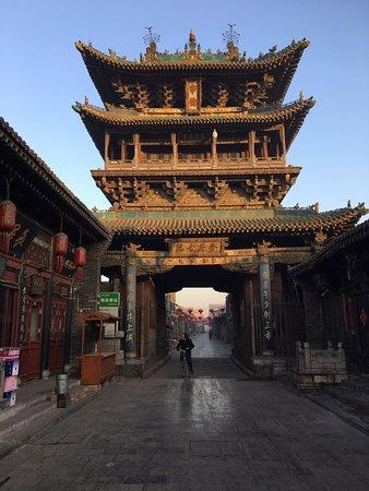 Pingyao County, China: City Tower