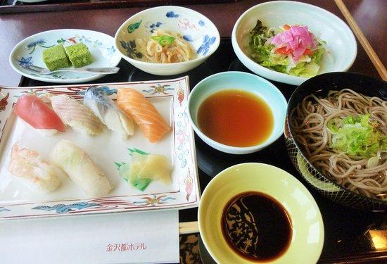 Kanazawa Miyako Hotel Photo