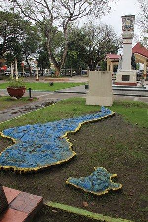Quezon Park: Провинция Негрос. Вид сверху