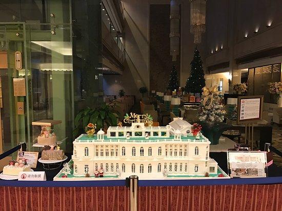 Okura Garden Hotel Shanghai: 2016/12/25
