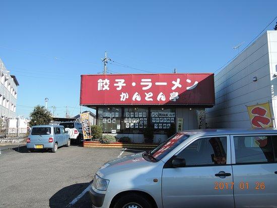 Zdjęcie Naka