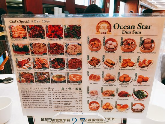 Ocean Star : A great variety of dim-sum