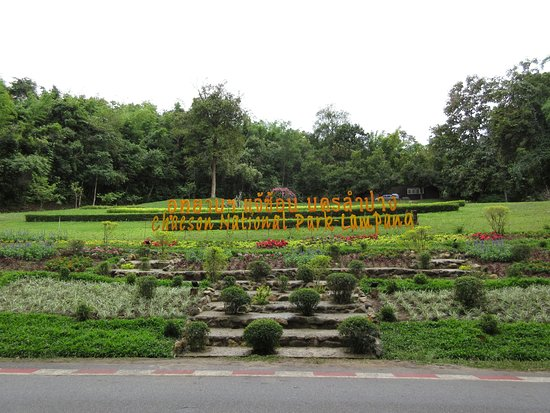 Chae Son National Park : Park entrance
