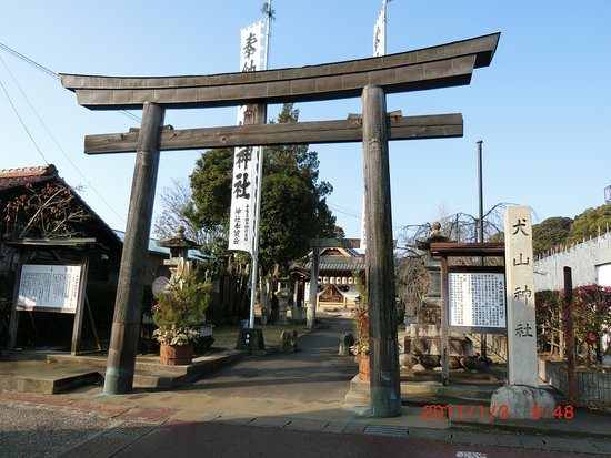 ‪Inuyama Shrine‬
