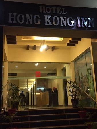 호텔 홍 콩 인 사진