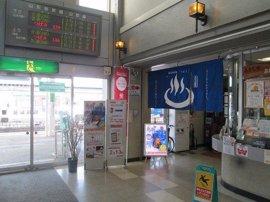 Takahata-machi, Japon : のれんと改札