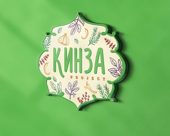 Ресторан кинза ханты мансийск