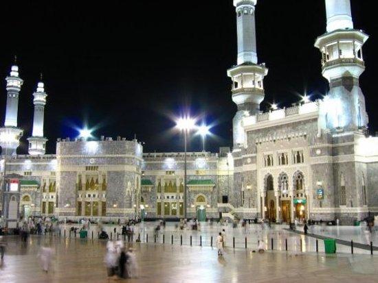 Grand Mosque: Halaman - Masjidil Haram
