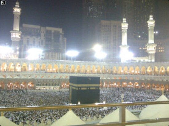 Grand Mosque: Lantai 2 - Masjidil Haram