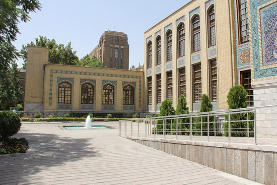 Malek National Library and Museum