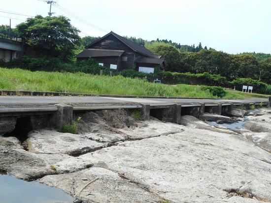 Ryuzu Bridge