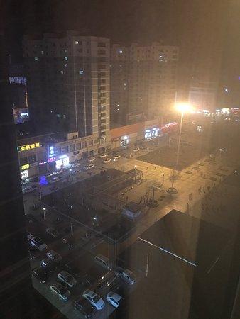 Zdjęcie Longxi County