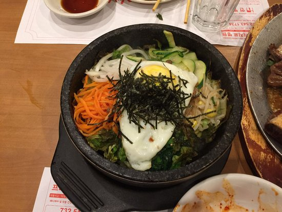 kimchihana: Bob Dol Bab (in Stone Pot, vegetables, fried beef and egg, hot and spicy)