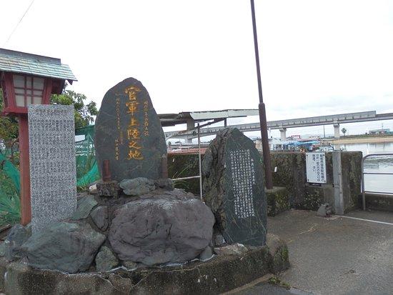 Hinagu Onsen Photo